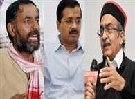 Yogendra Yadav and Prashant Bhushan's comment on arvind Kejriwal