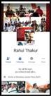 बूचड़खाने चलवा रहा राहुल ठाकुर, गिरफ्तारी को दबिश