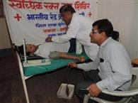 रक्तदान के लिए लोगों को करें प्रेरित : डॉ फैज