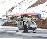 केदारनाथ हेलीपैड से बर्फ हटाकर बनाया गया उड़ान लायक