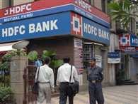 HDFC Bank offers 10 second loan nod