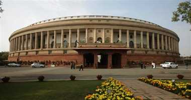 MPs leaving the Decree of Ashoka Hotel