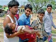 Darbhanga Medical Colleges make joke with earthquake victims