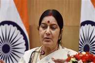 PM Narendra Modi visited EAM Sushma Swaraj at AIIMS in Delhi today