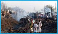 साहिबगंज में आग से 125 घर राख, लाखों की क्षति