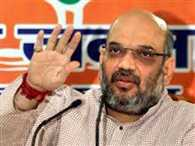 Amit Shah rules out nationwide ban on beef