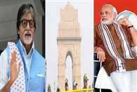 Jara Muskura do programme will be hosted by big b today on the ocasion of Two years of modi government