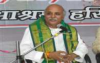 We Will Made Ram Mandir By Consist Of Hindu and saffron : Pravin Togadia