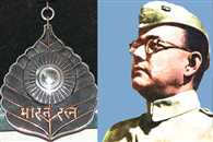 Narsimha Rao want to give Bharat Ratna after death of Netaji Subhash Chandra Bose
