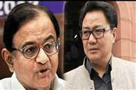 On Ishrat Jahan case Minister of Home for State Kiren Rijiju attacks on Congress
