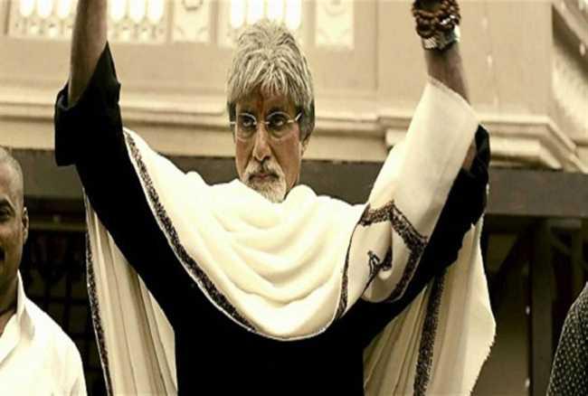 Amitabh Bachchan and Ram Gopal Varma to reunite for Sarkar 3