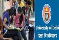 DU admissions to start from June 1
