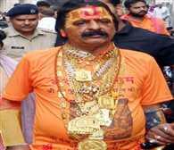 Over 5 kg gold wearer Golden Baba sought protection