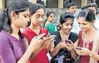 Bihar Board 10th. Result : Matric result to be announced today