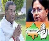 राजस्थान भाजपा में कलह, तिवाड़ी का रिमोट कंट्रोल कांग्रेस के हाथ में