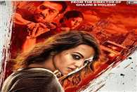 Akira new poster out Sonakshi Sinha reveals her fierce fighter avatar