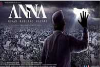 Anna Hazare unveils poster of his biopic