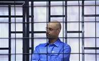 death sentence to gaddafi son
