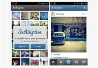 Instagram starts new Quick Edit Feature for Android