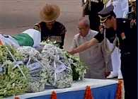 IAF flight with Former President Dr. A.P.J. Abdul Kalam's mortal remains to land at delhi airport