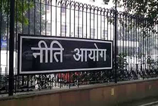 niti ayog will determine ranking of state on the basis of development