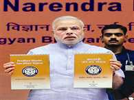 PM to launch Jan Dhan financial inclusion scheme today