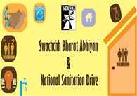 Brothers Of Village In Bulansahar Will Gift Toilets To Sisters On Rakshabandhan