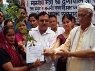 Jandhan Suraksha Yojna Start at Bageswar