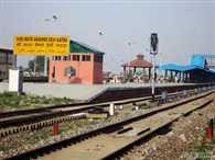 Railway give gift shri Vaishno Devi passengers