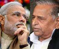 Modi-Mulayam met secretly in style soft