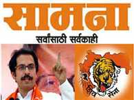 Shiv Sena criticized  the Anandiben government