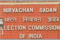 election commission asked two hundred income tax officers for assembly elections