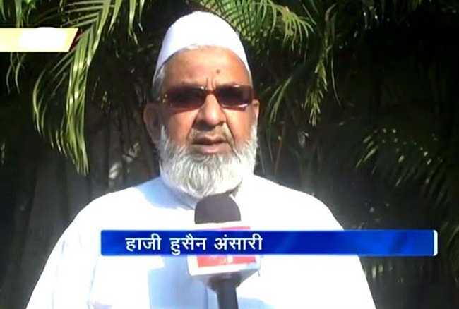 Case against former minister Haji Hussain