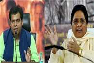 bjp attack on mayawati over dalit politics