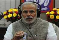 On his 23rd Mann Ki Baat PM Modi likely to speak about Rio 2016