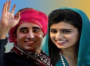 Hina-Bilawal affair : Bangladeshi daily predicts fatwa over Hina-Bilawal romance