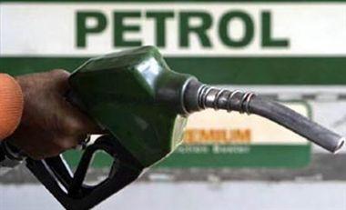 petrol cheaper in weekend