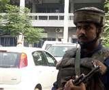 Passport office reported terrorist and bomb