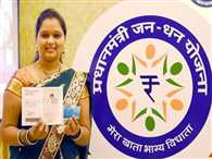 village is ahead then town to open jan dhan account