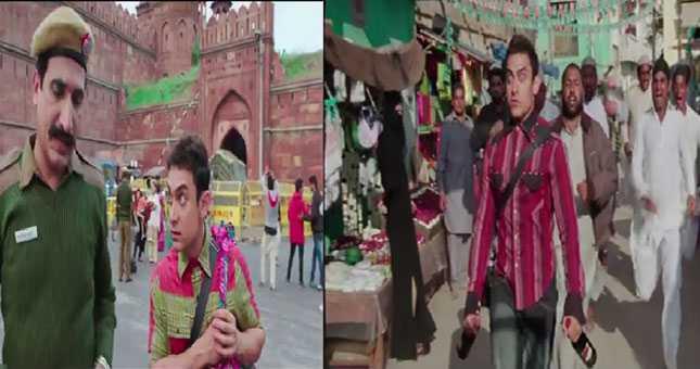 The secret behind Aamir Khan's character name in PK