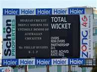 Pakistan New Zealand Sharjah test second day play called off