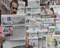 Modi-Sharif handshake gets prominent coverage in Pak media