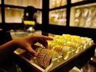 RBI will make gold monetization scheme attractive