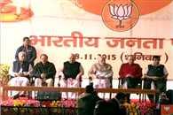 PM Modi arrives at BJP's Deepavali milan samaroh at party HQs