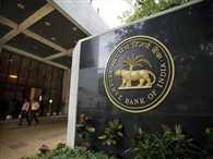 RBI will not change interest rate