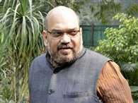 Delhi Election: Amit Shah called meeting in Delhi BJP office
