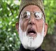 Hurriyat leader Ali Shah Geelani calls terrorists who were killed in JK encounter 'martyrs'