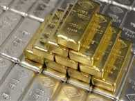 gold silver price slow down in commodity market