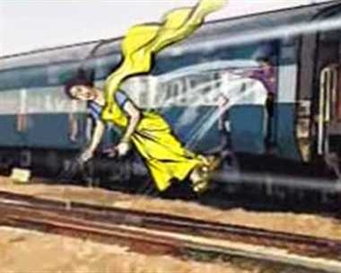 Woman's thrown from train for Rs 50