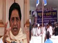 Mayawati detractors to float new party before UP polls